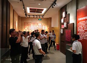 大学习、大调研、大落实——博大公司党支部参加销售公司党委七一专题活动