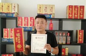 金榜题名时 美酒谢师恩——泸州老窖头曲北部战区开展升学宴活动
