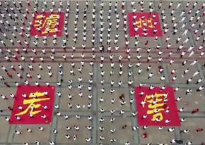 泸州老窖头曲杯保定第二届广场舞大型电视展演活动颁奖典礼盛大举办
