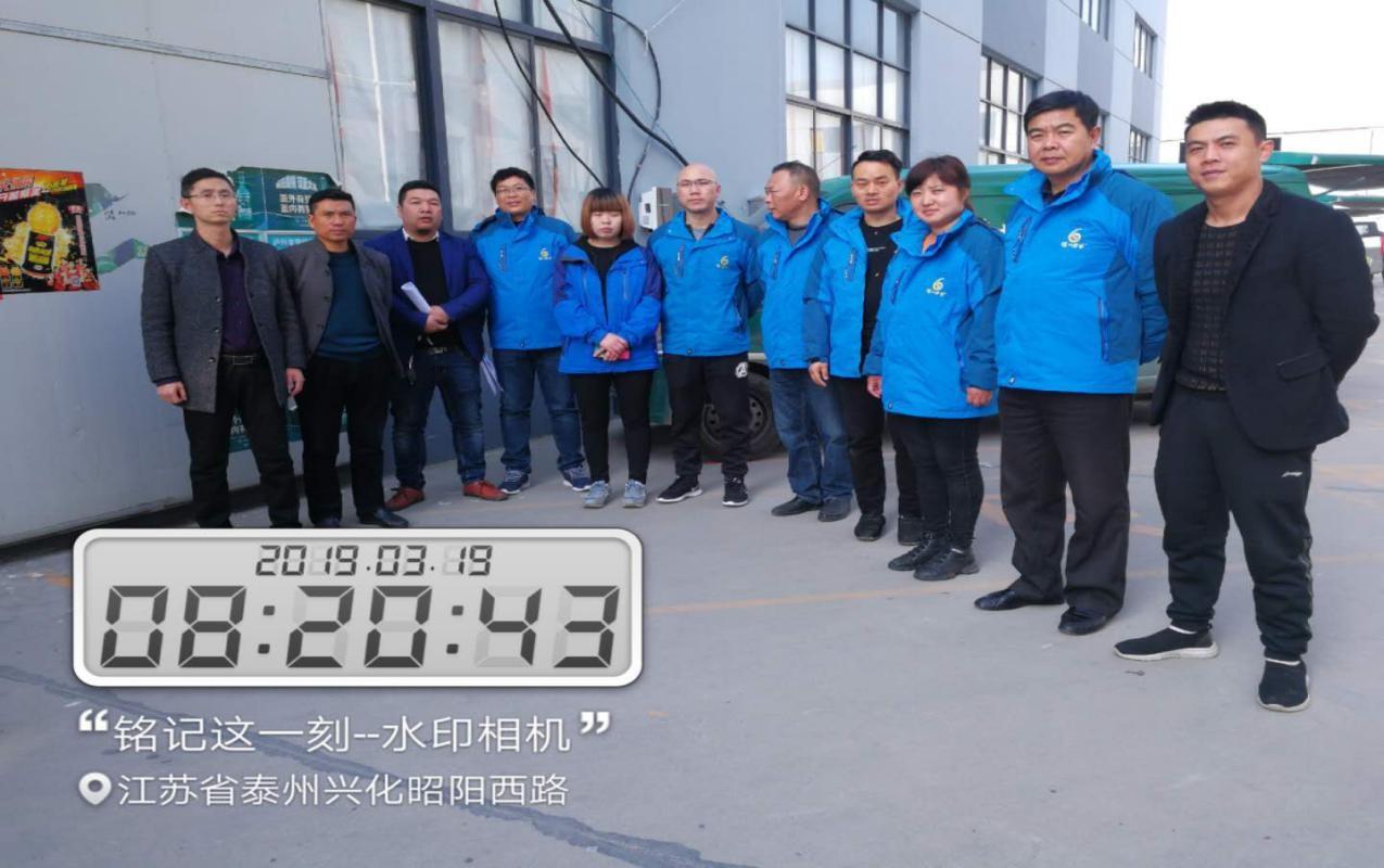 聚焦打会战,迎接新征程—2019年泸州老窖头曲南通战区兴化市场会战打响